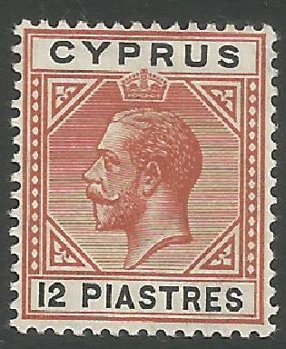 Cyprus Stamps SG 082 1913 12 Piastres King George V - MLH (k281)