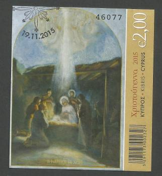 Cyprus Stamps SG 2015 (L) Christmas - Mini Sheet USED (k283)