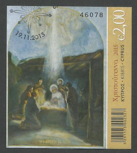 Cyprus Stamps SG 2015 (L) Christmas - Mini Sheet USED (k282)