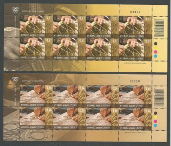 Cyprus Stamps SG 2016 (a) Traditional Cypriot Popular Crafts - Full sheets MINT
