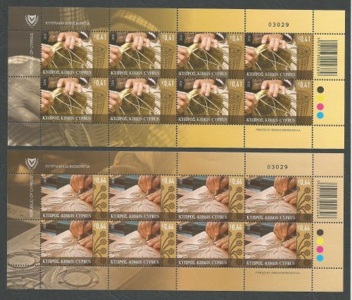 Cyprus Stamps SG 2016 (a) Traditional Cypriot Popular Crafts - Full sheets