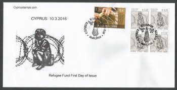 Cyprus Stamps SG 1387 2016 Refugee Fund Tax - Block of 4 Unofficial FDC (k289)