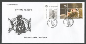 Cyprus Stamps SG 1387 2016 Refugee Fund Tax - Unofficial FDC (k291)