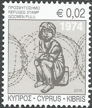 Cyprus Stamps 2016 Refugee Fund Tax - MINT