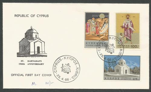 Cyprus Stamps SG 274-76 1966 St Barnabas - Unofficial FDC (k305) *CLEARANCE