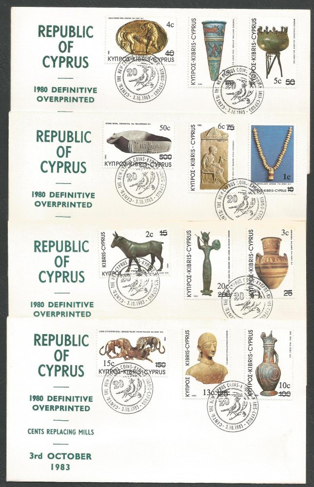 Cyprus Stamps SG 607-18 1983 5th Definitives Surcharge - Unofficial FDC (k3