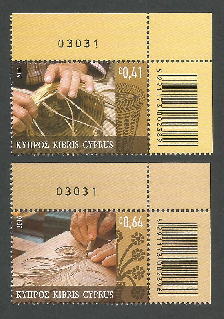 Cyprus Stamps SG 2016 (a) Traditional Cypriot Popular Crafts - Control numb
