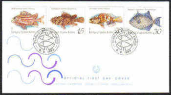 Cyprus Stamps SG 837-40 1993 Fish - Official FDC