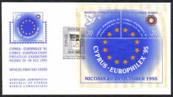 Cyprus Stamps SG 891 MS 1995 Europhilex Official - FDC