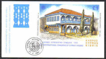 Cyprus Stamps SG 879 MS 1995 3rd Cypriot Studies Official - FDC