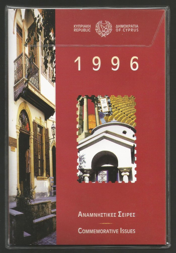 Cyprus Stamps 1996 Year Pack Commemoratives - MINT