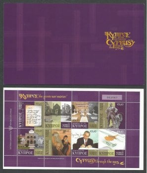 Cyprus Stamps SG 1225-32 2010 Cyprus Through The Ages Part 4 - Booklet MINT