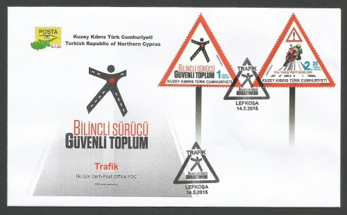 North Cyprus Stamps SG 2015 (d) Traffic - Official FDC