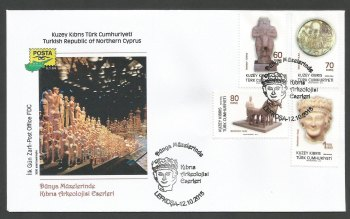 North Cyprus Stamps SG 2015 (g) Archeological Artifacts in World Museums - Official FDC