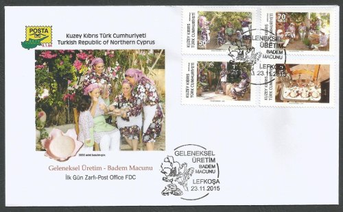 North Cyprus Stamps SG 2015 (h) Traditional Production - Official FDC