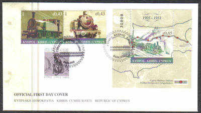 Cyprus Stamps SG 1222-23 and MS 1224 2010 The Cyprus Railway - Unofficial F