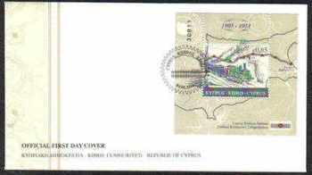 Cyprus Stamps SG 1224 MS 2010 The Cyprus Railway Mini sheet - Official FDC