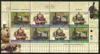 Cyprus Stamps SG 1222-23 2010 The Cyprus Railway Full Sheet - MINT