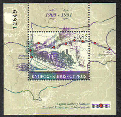 Cyprus Stamps SG 1224 MS 2010 The Cyprus Railway Mini Sheet - MINT