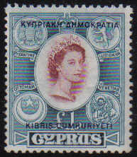 CYPRUS STAMPS SG 202 1960 £1 Pound - MLH