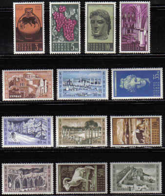 Cyprus Stamps SG 211-23 1962 1st Definitives - MLH