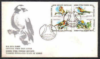 North Cyprus Stamps SG 140-43 1983 Birds - Official FDC (c892)