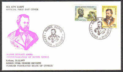 North Cyprus Stamps SG 58-59 1977 Namick Kemal - Official FDC
