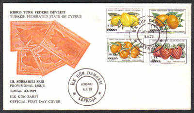 North Cyprus Stamps SG 74-77 1979 Surcharge - Official FDC