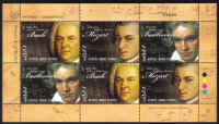 Cyprus Stamps SG 1238-40 2011 Famous Composers of 18th Century - Full Sheet MINT