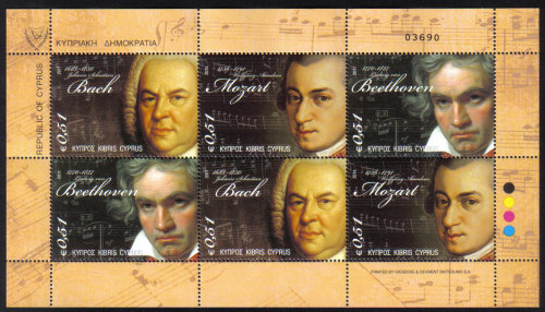 Cyprus Stamps SG 1238-40 2011 Famous Composers of 18th Century - Full Sheet