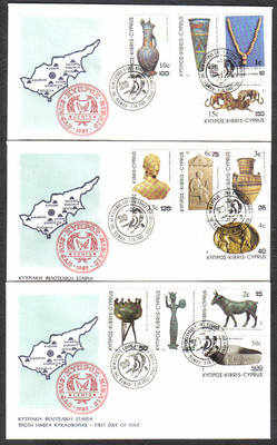 Cyprus Stamps SG 607-18 1983 5th Definitives Surcharge - Official FDC