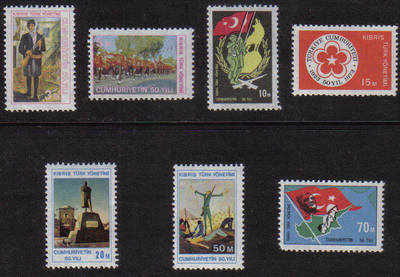 North Cyprus Stamps SG 001-7 1974 First issue - MINT