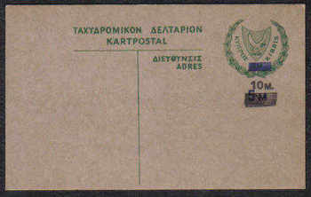 Cyprus Stamps 1963 A33 Type 3mil / 5mil / 10mil Overprint Postcard - Unused (c896)