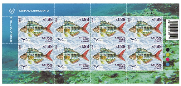 Cyprus Stamps - Euromed 2016