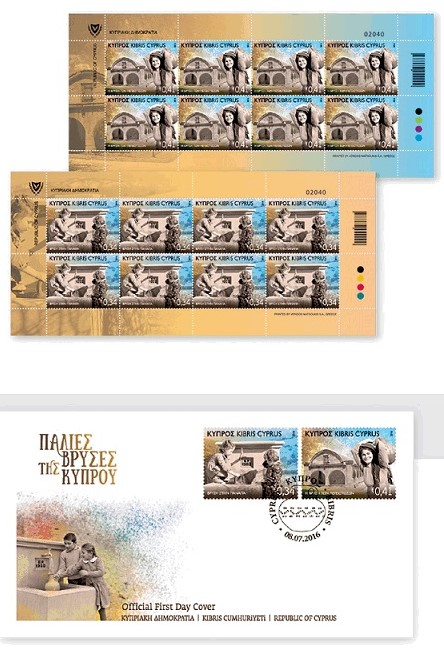 Cyprus Stamps - Fountains of Cyprus