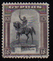 Cyprus Stamps SG 130 1928 18 Piastres - Used (c923)