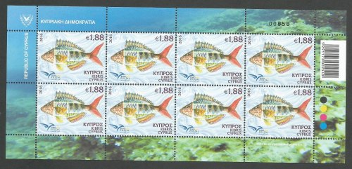Cyprus Stamps SG 2016 (e) Euromed Fish of the Mediterranean - Full Sheet MI