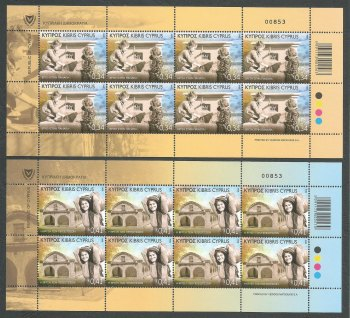 Cyprus Stamps SG 2016 (f) Old Fountains of Cyprus - Full Sheet MINT