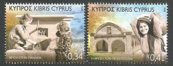 Cyprus Stamps SG 1399-1400 2016 Old Fountains of Cyprus - MINT