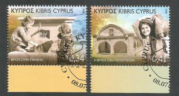 Cyprus Stamps SG 2016 (f) Old Fountains of Cyprus - CTO USED (k313)