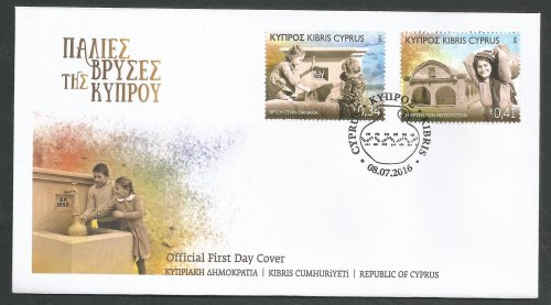 Cyprus Stamps SG 2016 (f) Old Fountains of Cyprus - Official FDC