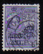 Cyprus Stamps SG 189 1960 Definitives 3 Mils - USED (c926)