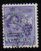Cyprus Stamps SG 189 1960 Definitives 3 Mils - USED (c927)