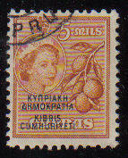 Cyprus Stamps SG 190 1960 Definitives 5 Mils - USED (c928)