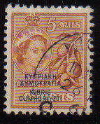 Cyprus Stamps SG 190 1960 Definitives 5 Mils - USED (c929)