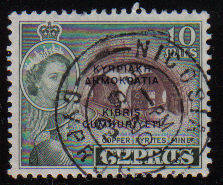 Cyprus Stamps SG 191 1960 Definitives 10 Mils - USED (c930)