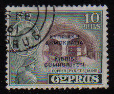 Cyprus Stamps SG 191 1960 Definitives 10 Mils - USED (c931)