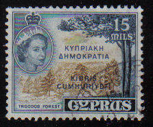 Cyprus Stamps SG 192 1960 Definitives 15 Mils - USED (c932)