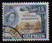 Cyprus Stamps SG 192 1960 Definitives 15 Mils - USED (c933)