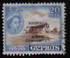 Cyprus Stamps SG 193 1960 Definitives 20 Mils - USED (c934)